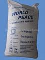 25KG Fragrant Bulk Detergent Powder For