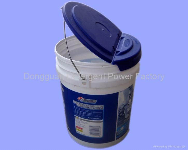 Household chemical cleaning powder (DB 43) World Peace (China Manufacturer) Fine Chemicals
