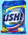 LISHI brand washing powder 1
