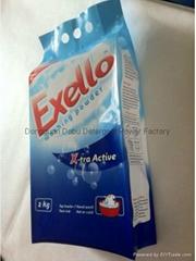 2kg 立式手提包裝洗衣粉
