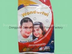 washing powder,