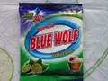 30g small pouch blue wolf soap powder