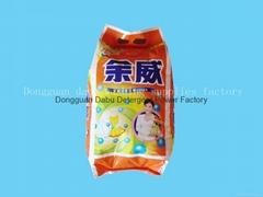 detergent powder/washing powder/soap powder