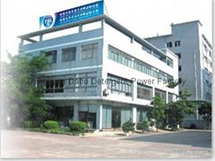 Dongguan City Machong Dabu Detergent Powder Factory