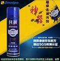 SC-22环保清洗剂钢网清洗剂 2