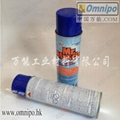 SC-22环保清洗剂钢网清洗剂 3