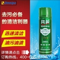 SC-22环保清洗剂钢网清洗剂 4
