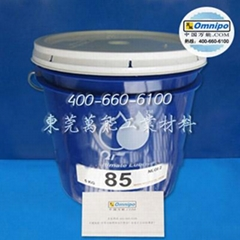 美国 OMEGA85润滑油 亚米茄润滑油85号 OMEGA85轴承润滑脂 5KG