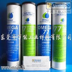 亞米茄OMEGA77機器人專用油脂 歐米茄OMEGA77號軸承脂