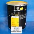 德国克鲁勃KLUBER ISOFLEX NBU 15 高速轴承润滑脂 丝杆油脂 2