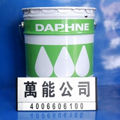 日本出光DAPHNE SUPER MULTI OIL 2 冷卻油