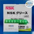 NSK Grease NS7润