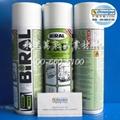 BIRAL T&D高温防锈油