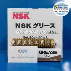 日本原裝NSK AS2潤滑油 精密油脂 通用油脂80G