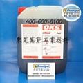 德国OKS 340链条油 高宝