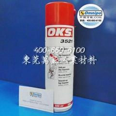 德国OKS 3521高温链条油 OKS3521抗氧化润滑油
