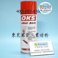 OKS3541