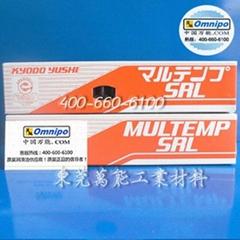 协同MULTEMP SRL轴承专用润滑油