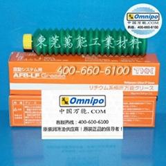 日本原裝THK潤滑油 THK AFB-LF潤滑脂