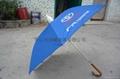 珠海雨傘 2