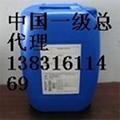 通用贝迪MDC220阻垢剂量大