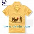 洛阳文化衫 郑州广告衫 班服设计2015图 1