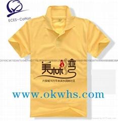 洛阳文化衫 郑州广告衫 班服设计2015图