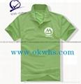 洛阳文化衫 郑州广告衫 班服设计2015图 3