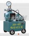 双缸电动试压泵
