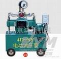 4D-SY压力自控遥控电动试压