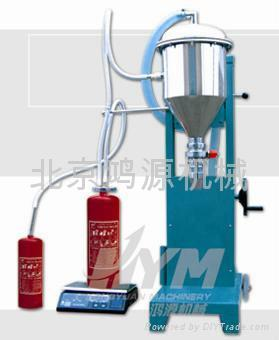 GFM16-1普通型干粉灌装机 1