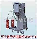 GFM16-1B型半自動干粉灌裝機