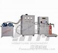 GTM-B型二氧化碳灭火器灌充机 1