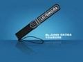 高靈敏手持金屬探測器 (BL-J2000) 1