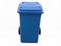 重庆环卫型小区用塑料垃圾桶  2