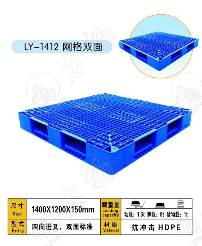 塑料垫货板仓库使用 1