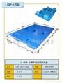 供应重庆市政府企业用塑料垃圾桶仓储塑料栈板 3