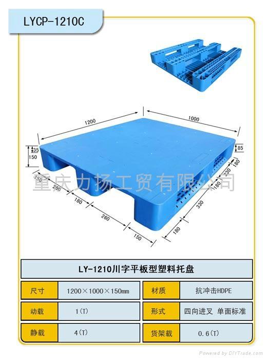 供应重庆市政府企业用塑料垃圾桶仓储塑料栈板 4