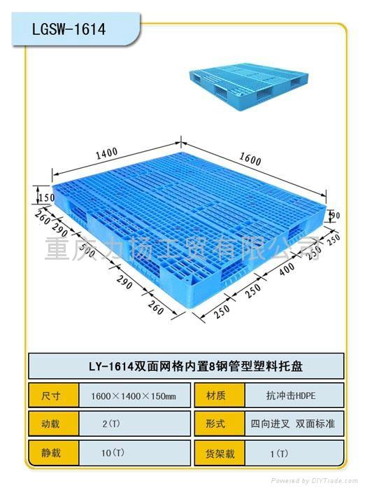 供应重庆市政府企业用塑料垃圾桶仓储塑料栈板 5