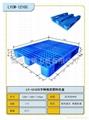 重庆聚乙稀塑料托盘型号1300*1100 1400*1600 2