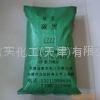 供应色素炭黑C311 1