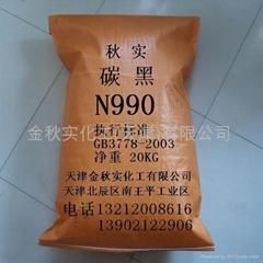 天津秋实橡胶炭黑N990+ 色素炭黑