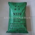 供应天津优质橡胶炭黑N339+
