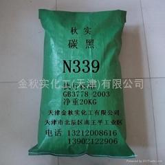 供應天津優質橡膠炭黑N339+ 色素炭黑