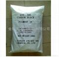 供应色素炭黑C311 2