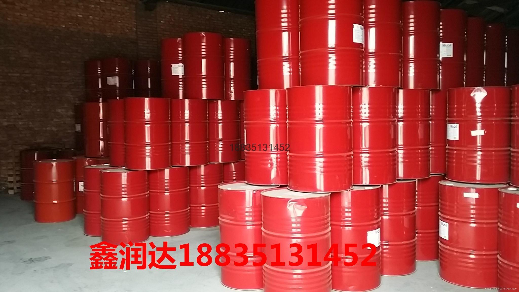 山西美孚潤滑齒輪油ISOVG320600XP320,220 460代理 1