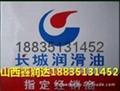 山西46#68抗磨液壓油正品批
