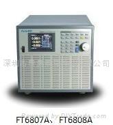 FT6807A大功率電子負載FT6807A可編程電子負載