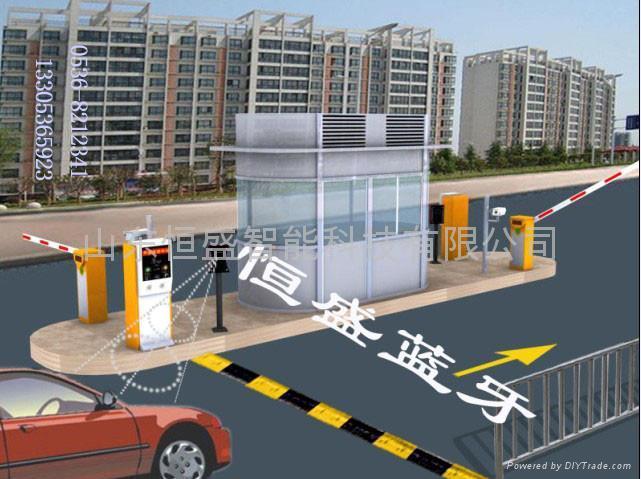 雲南、河南、湖南智能停車場 1
