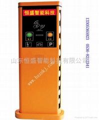 南京智能票箱